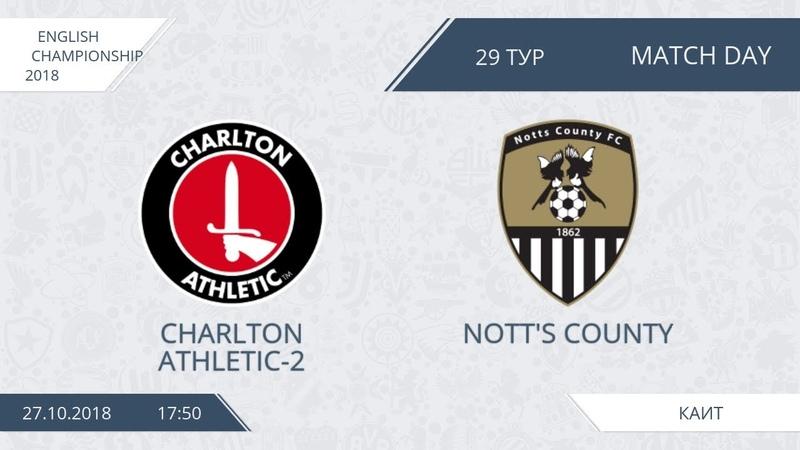 AFL18 England Championship Day 29 Charlton Athletic 2 Nott's County