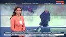 Новости на Россия 24 Украина потребует от России компенсацию за переплату за европейский газ