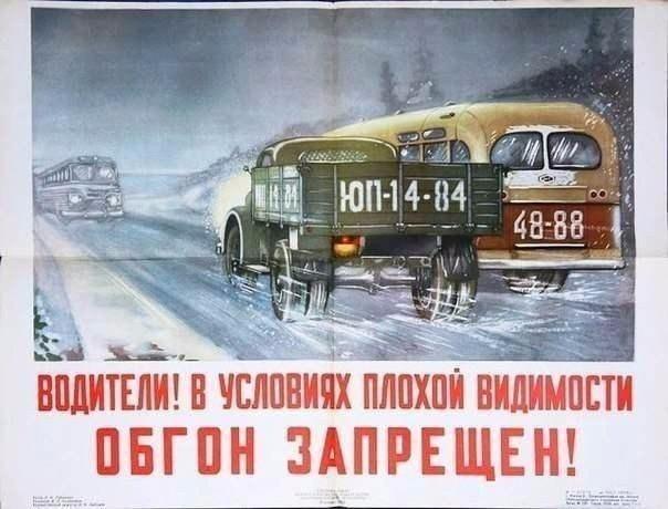 Фото №456252802 со страницы Романа Кулакова