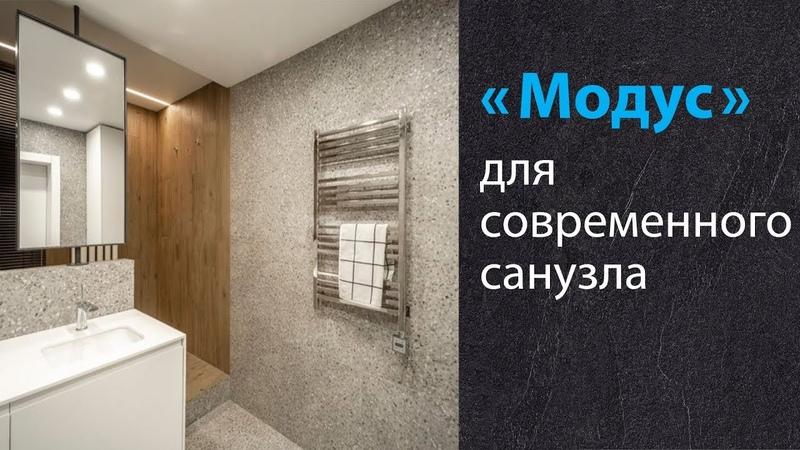 Электрический дизайн-радиатор «Модус» в передаче «Дачный ответ» на телеканале НТВ