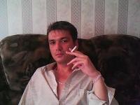 Валентин Валентин, 18 мая 1998, Херсон, id181647115