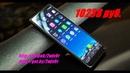 Смартфон Vkworld S8 5 99 дюйма 4 ГБ ОЗУ 64 ГБ ROM 8 ядер 2018