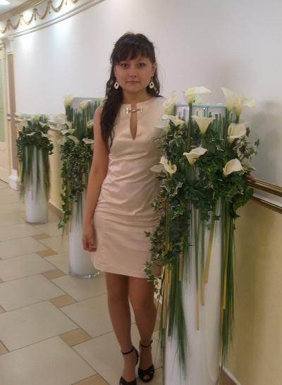 Эльза Чуганаева, 23 октября 1991, Сургут, id8487707