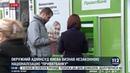 Иск Коломойского о национализации ПриватБанка был удовлетворен судом