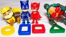 Изучаем цвета и формы с игрушками Щенячий патруль, Герои в Масках, Черепашки Ниндзя