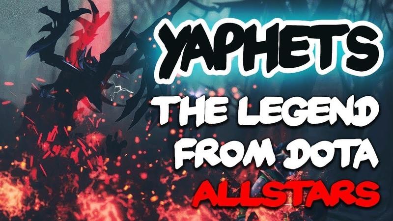 YaphetS Legendary Shadow Fiend from DotA Allstars back to His BEST Hero - EPIC Gameplay Dota 2