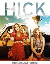смотреть фильм провинциалка 2008