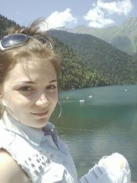 Вероника Кураксина