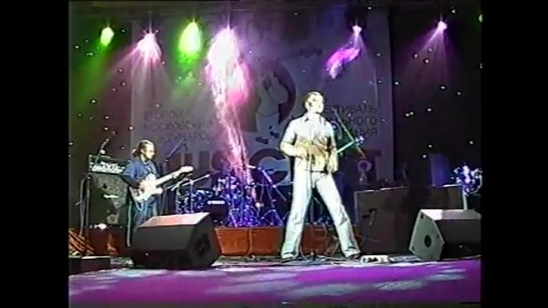 Vladimir Volodin (drums) The Greyhound Blues - Musicfest 2005 part 2