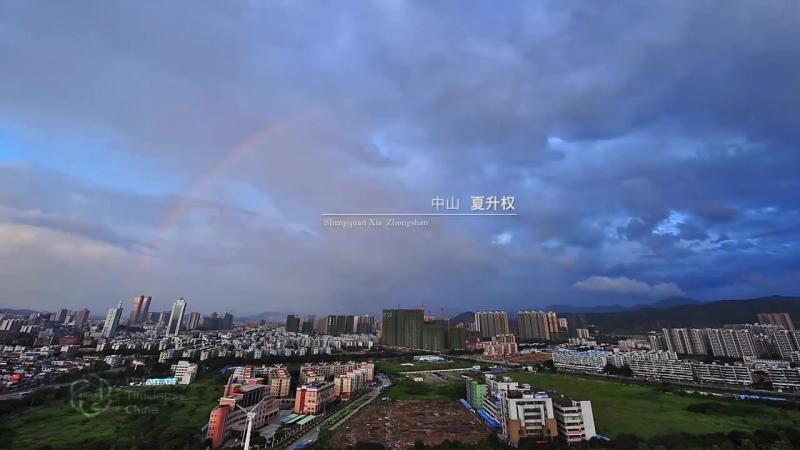 China in motion 1| 韵动中国