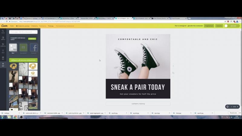Как создать рекламный пост или креатив? Урок 2.1