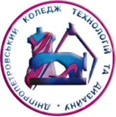 Днепропетровский колледж технологии и дизайна