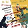 Фестиваль уличной музыки в Суздале