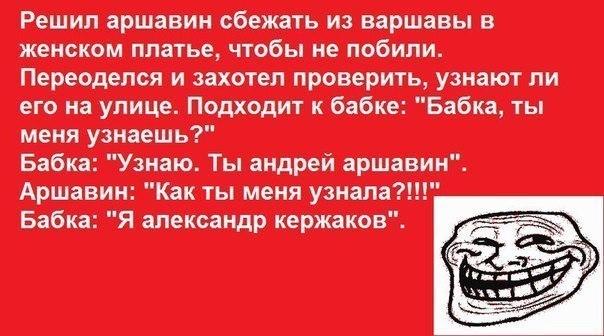 Текстоюмор - Страница 4 TAXVEhzhLyQ