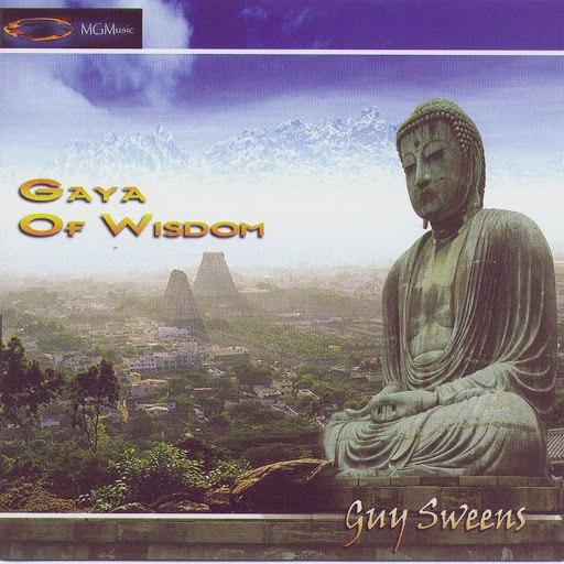 Guy Sweens альбом Gaya Of Wisdom