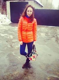 Диана Адельевна