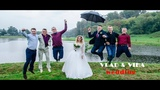 VLAD AND VIKA WEDDING CLIP (Brother Music Film prod.)