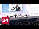 Нацпроекты: гильотина Медведева и чистки регуляций - Россия 24