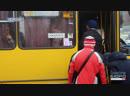 У Херсоні фірми перевізники влаштували транспортний колапс