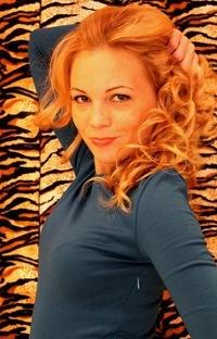 Диана Гареева, 8 мая , Нижневартовск, id41382991