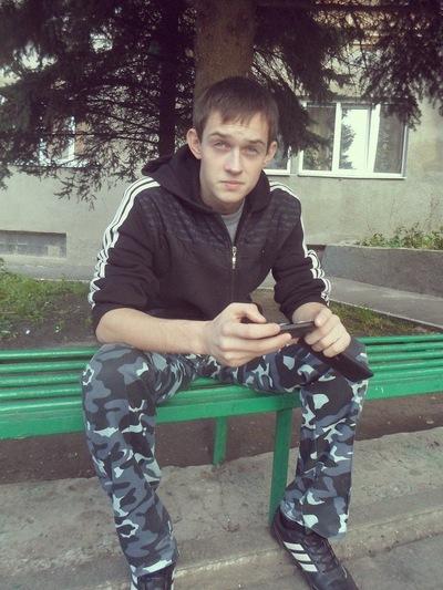 Владимир Шипачёв, 13 марта , id50746376