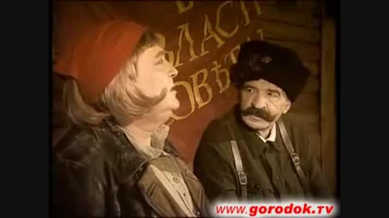 Видео прикол ЖЗЛ Чапаев и Анка Городок