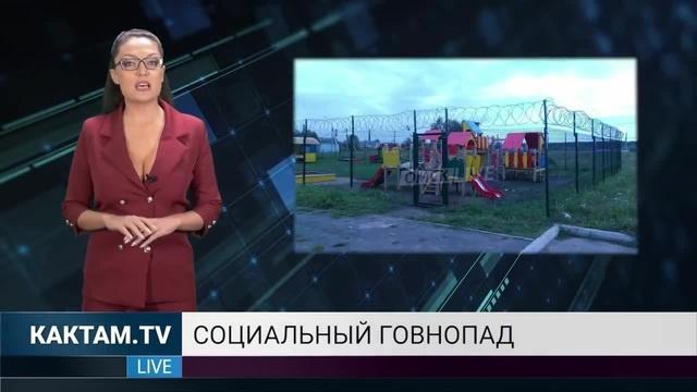 Р - Россия coub