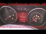 Отзыв о ремонте приборной панели Ford Mondeo 4 (с большим красным экраном)