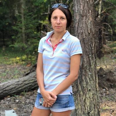 Ольга Милославская