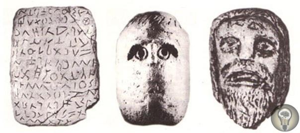 Глозелианские таблицы В 1924-м году фермер Эмиль Фрадин нашёл на одном из своих полей полную странных объектов подземную камеру. В ней были человеческие кости, гермафродитные идолы, маски и