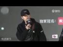171217 Джексон на красной дорожке @ Пресс-конференция шоу Idol Producer в Пекине