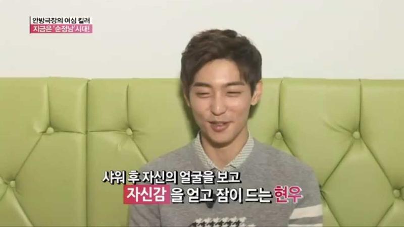 OBS 독특한 연예뉴스-안방극장은 '순정남'시대 141109 현우 (Hyun Woo) cut