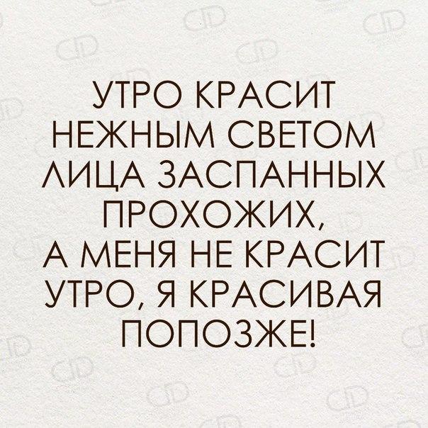УТРО КРАСИТ НЕЖНЫМ СВЕТОМ MP3 СКАЧАТЬ БЕСПЛАТНО