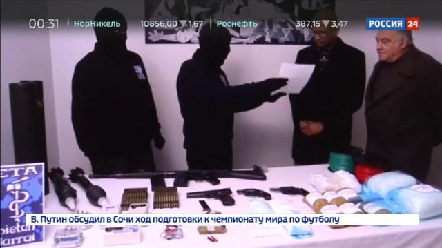 Новости на Россия 24 • Самороспуск ЭТА в Испании террористы извинились но не перед всеми