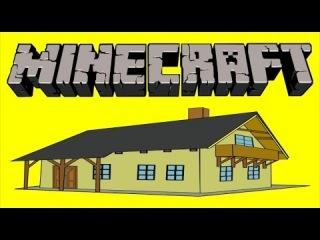 ������� � Minecraft [����� ������ ���]