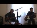 группа Мечты💖Мой рок-н-ролл🎸(Би-2 Cover)