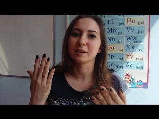 Отзыв Алёны Чертушкиной (Elementary 1)
