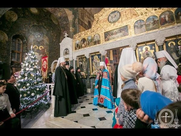 Вся полнота УПЦ поздравила Предстоятеля с Рождеством Христовым