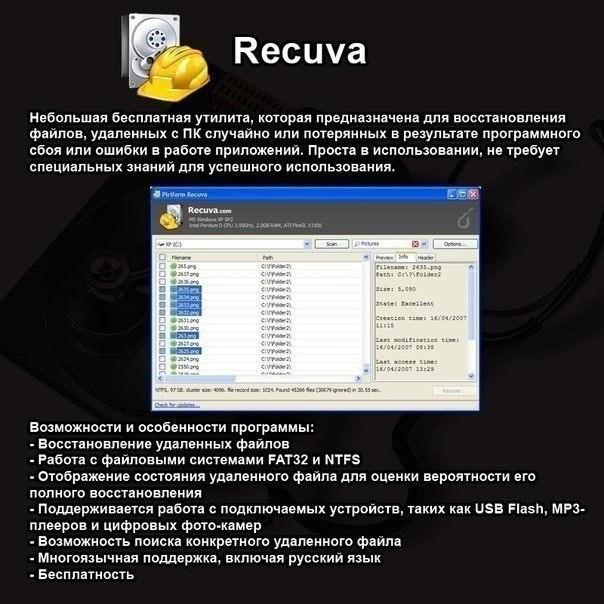 Фото №426053285 со страницы Евгения Мартынова