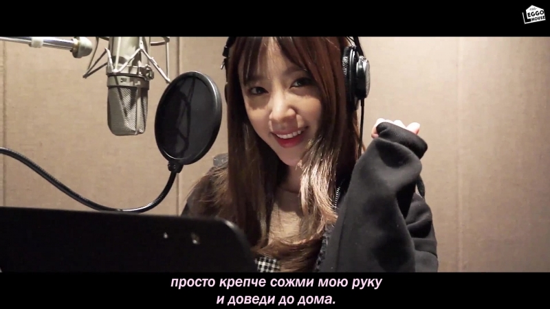 [РУС.САБ] EXID - Don't Want a Drive / Will You Take Me (Remastering Ver.)
