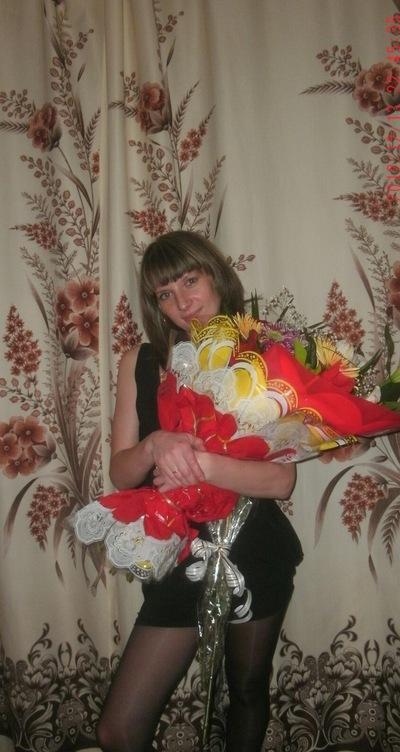 Антонина Крылова, 13 декабря 1987, Саратов, id201490609