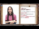 Iikubo Haruna - Memories Dictionary Relay Morning Musume 20th Anniversary Project (H!S 279)