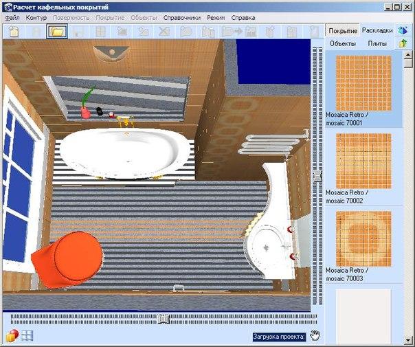 Скачать Кафель 6.0 PROF (Расчет кафельных покрытий MUI Render Pov-Ray