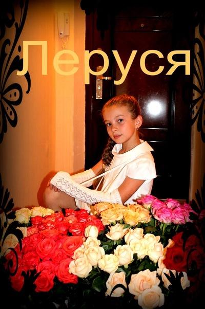 Лера Крылова, 11 июня , Ростов-на-Дону, id217116287