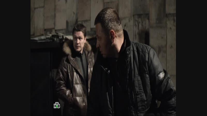 Карпов 3 сезон 10 серия