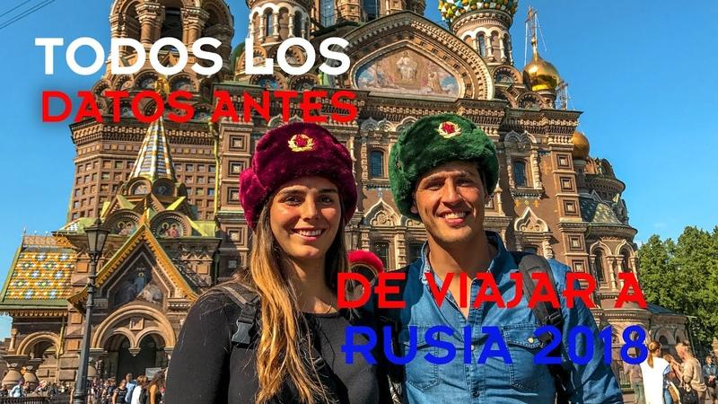 10 cosas que tienes que saber antes de viajar al mundial de fútbol en Rusia