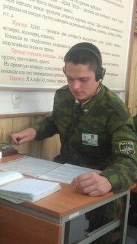 Михаил Сорокин, 12 января 1992, Новочеркасск, id194119497