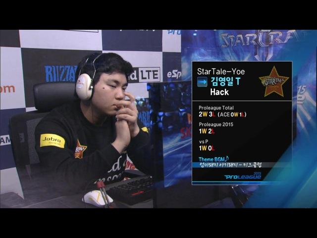 [SPL2015] Hack(ST-Yoe) vs Dear(SAMSUNG) Set2 Deadwing -EsportsTV, Starcraft 2