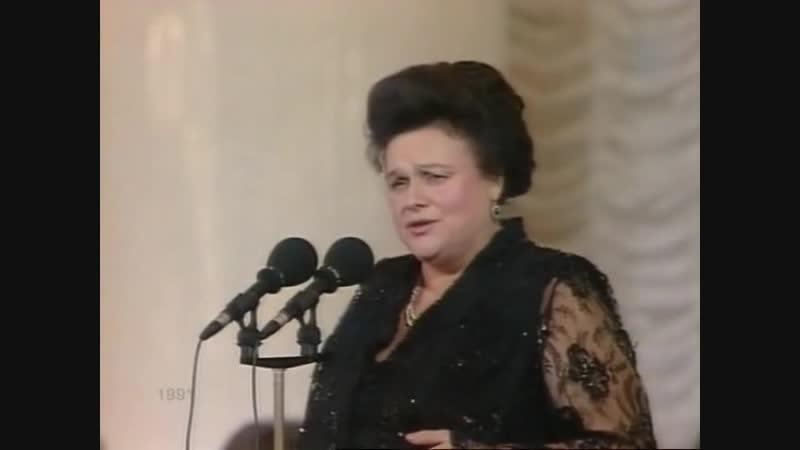 Людмила Зыкина 1990 год Вечер памяти Лидии Руслановой Песня Степь да степь кругом