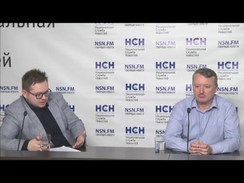Результаты выборов в ДНР Что ждёт Донецк, Москву и Киев